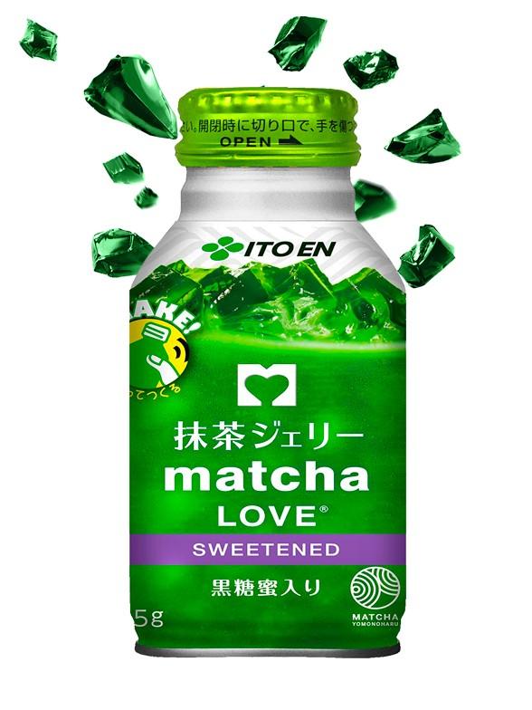 Té Verde Matcha Azucarado con Gelatina | Matcha Love Jelly Sweets 215 grs