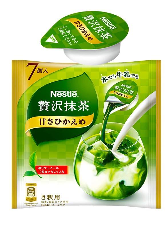 Monodosis de Té Verde Matcha Azucarado 7 unds.