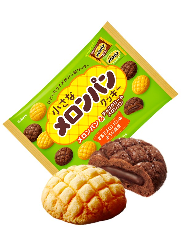 Cookies Melonpan de Mantequilla o Cacao rellenas | Surtido 22 Unidades | Pedido GRATIS!