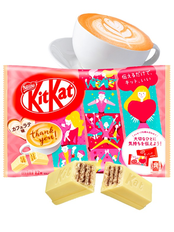 Mini Kit Kats Café Latte | Embajadores JO1 | 12 Unidades
