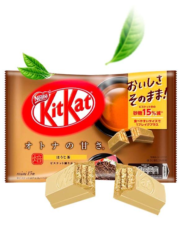 Mini Kit Kats de Té Tostado Houjicha | Edi. Limitada  | 13 Unidades