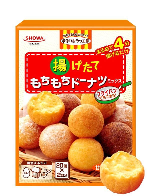 Preparado para Donuts Balls Japoneses | Mochi-Mochi 220 grs