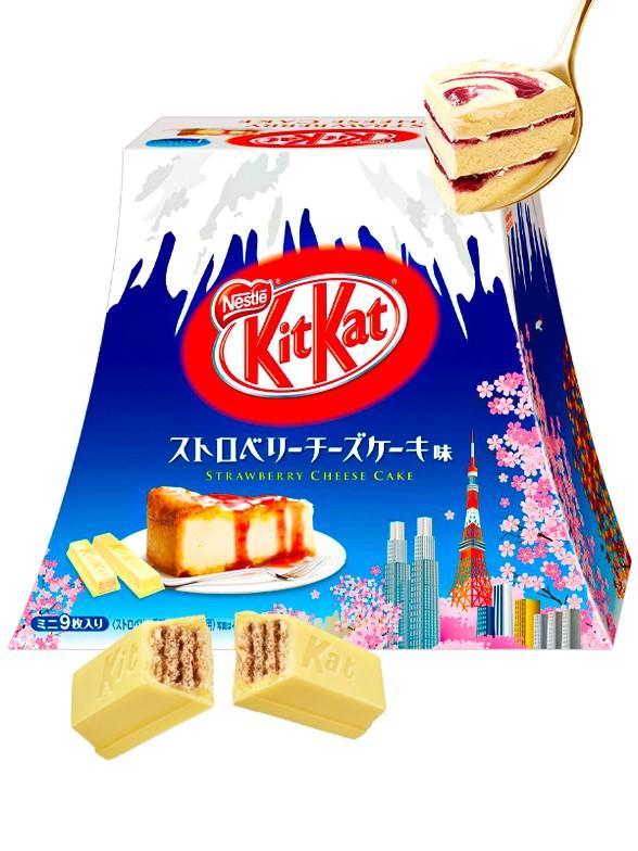Mini Kit Kats Cheesecake | Monte Fuji | Special Gift | 9 Unidades
