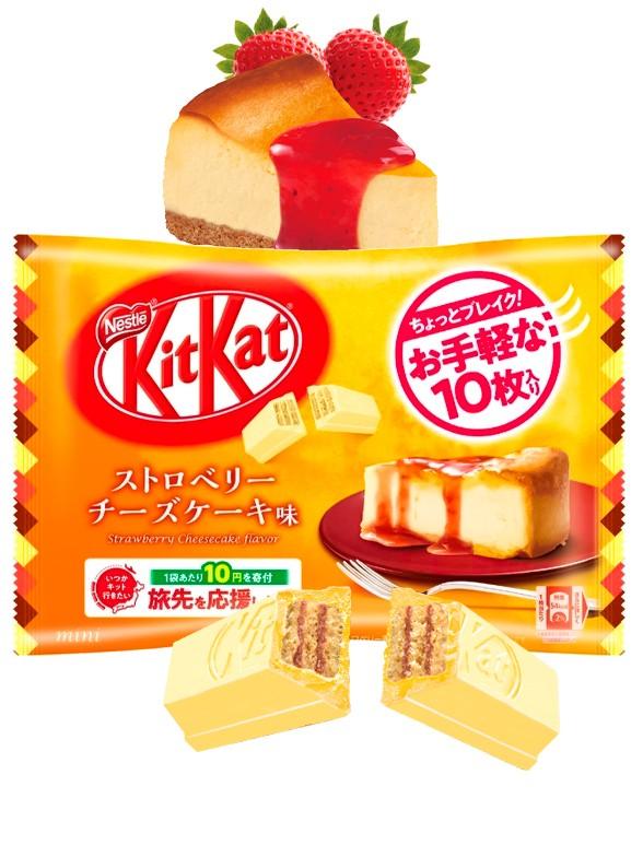 Mini Kit Kats de Tarta de Queso y Fresas | Receta de Yokohama | 10 Unidades
