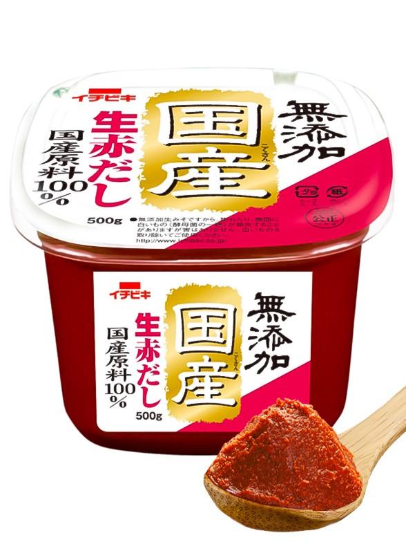 Miso Rojo Akadashi Cremoso 500 grs.   Pedido GRATIS!