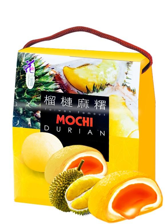 Mochis Daifuku de Durian | Loves Flower Gift Box