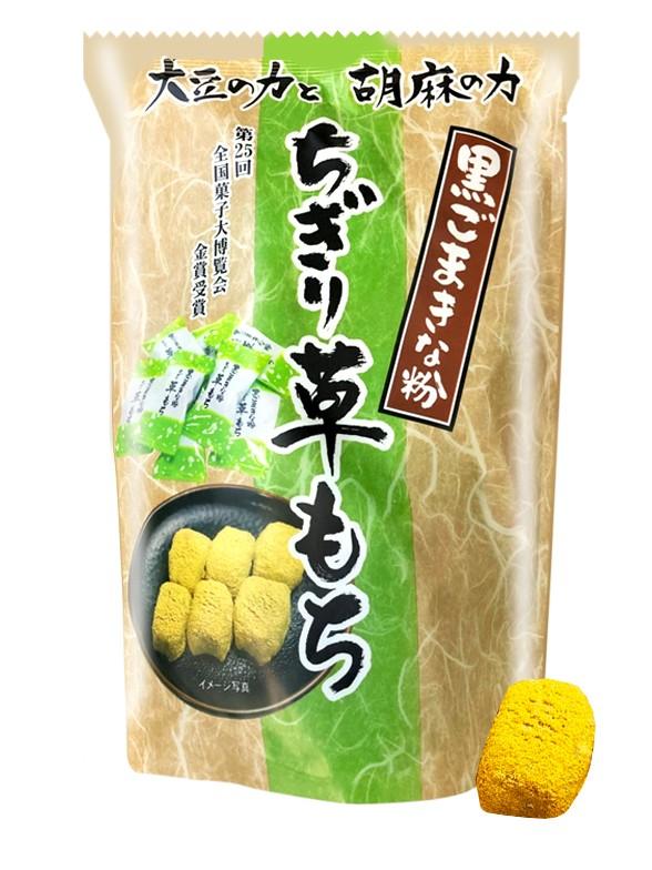 Mochis Tradicionales de Yomogi y Kinako   130 grs