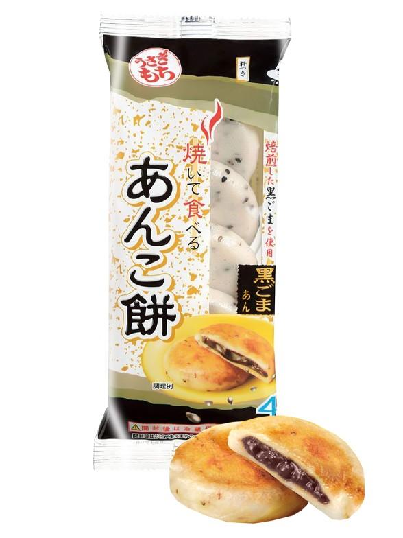 Mochis de Azuki con Sésamo Negro Kimura para Hornear | 4 uds. 120 grs.