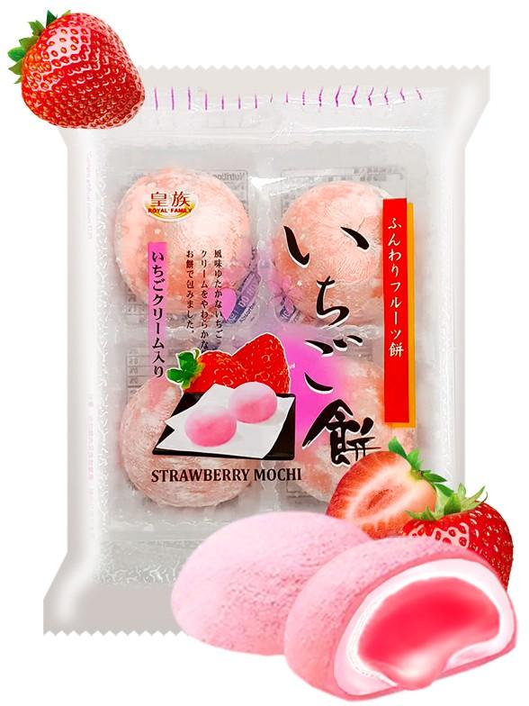 Mochis de Crema y Mermelada de Fresa | Edición My Sakura