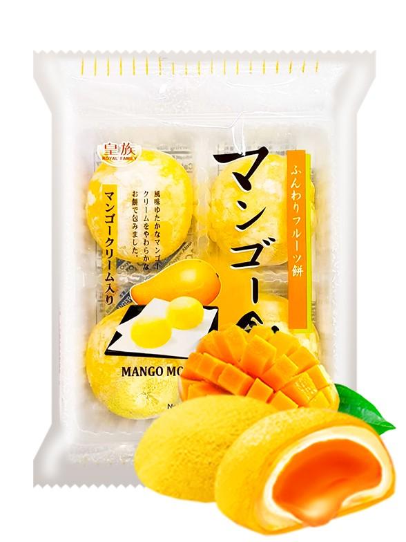 Mochis de Crema y Mermelada de Mango | Edición My Sakura