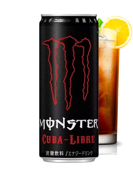 Monster Japón CUBA LIBRE Sin Alcohol | 355ml