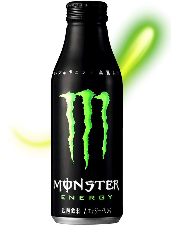 Bebida Energética Monster Energy Japonesa   Botella de Aluminio 500 ml.