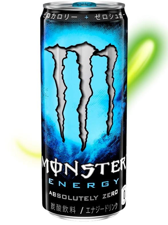 Bebida Energética Monster Energy Japonesa   Absolutely ZERO 355 ml.