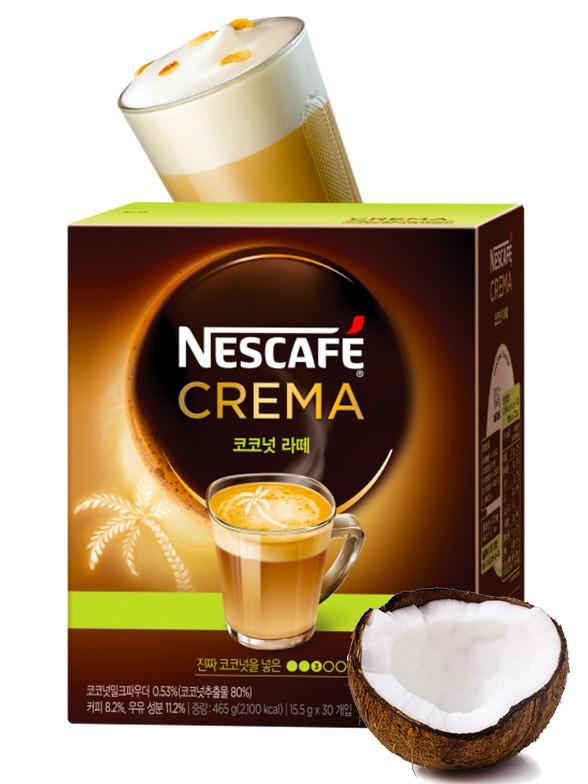 Nescafé Coreano Crema con Leche y Coco | 155 grs.