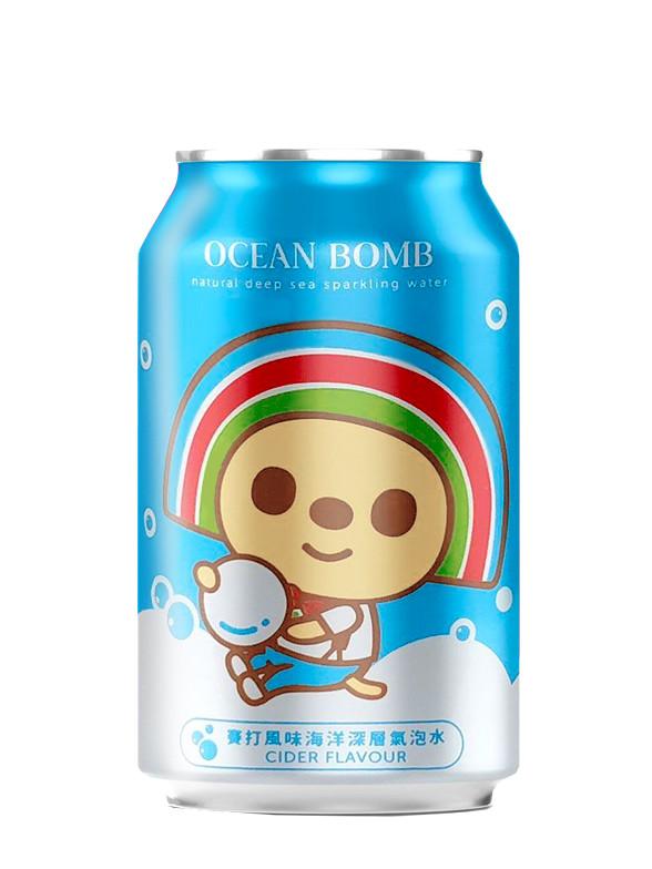 Agua Soda Sabor Ramune | Edición Open Cute 330 ml