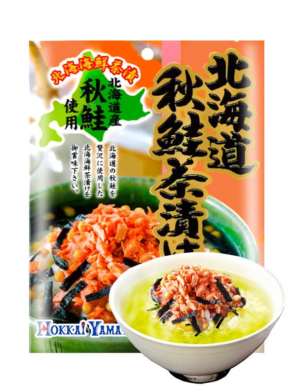 Condimento Ochazuke para Sopa con Arroz   Salmón de Hokkaido 22,5 grs.