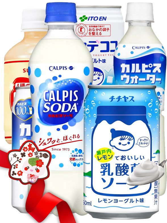 JaponShop Bebidas Calpis Lovers Style   Top Hits Gift Selection
