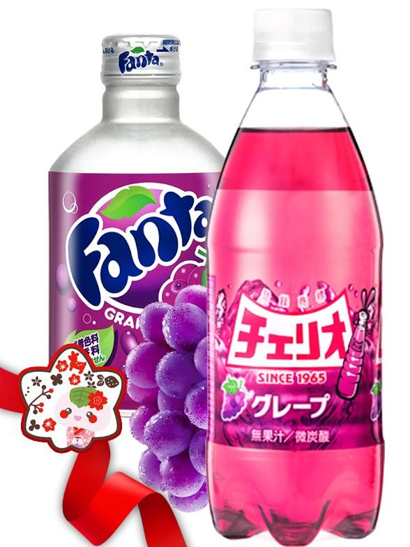 DUO Batalla FANTA & Gummy  | Gift
