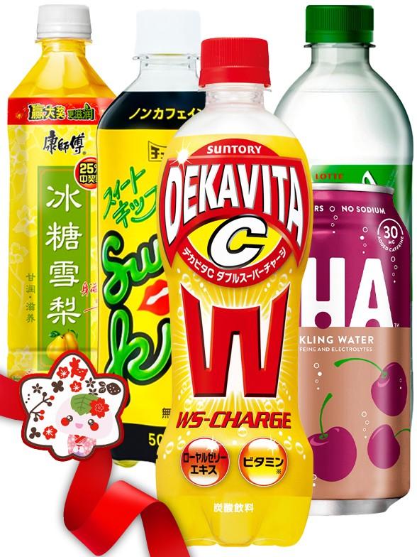 JaponShop Premium Box Bebidas   Top Hits Gift Selection