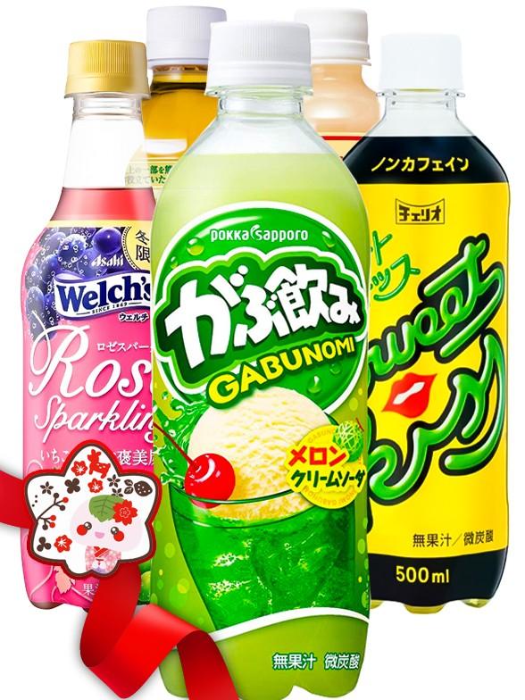 JaponShop Premium Box Bebidas   Top Hits Kawaii Gift Selection