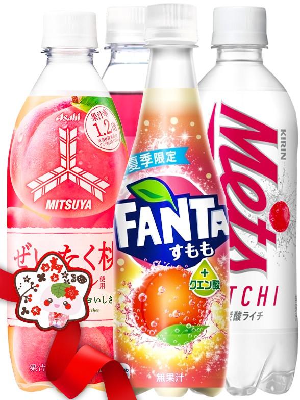 JaponShop Fanta & Friends Outlet | Top Hits Gift Selection