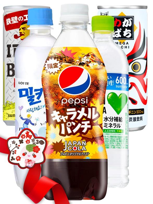 JaponShop Premium Box Bebidas | Top Hits Gift Selection