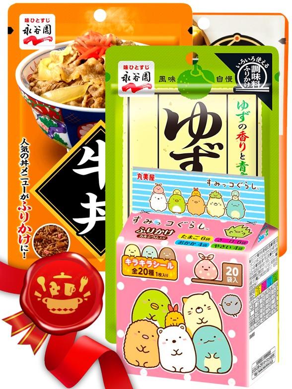 Love Kitchen | Furikake Colección | Outlet