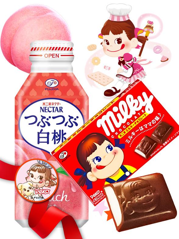 DUO PERFECTO Drink Momo & Milky    Gift Pekochan