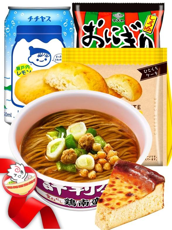 JAPONSHOP TREAT Menú Outlet Individual Nº5 Caja Sorpresa   Pedido GRATIS!