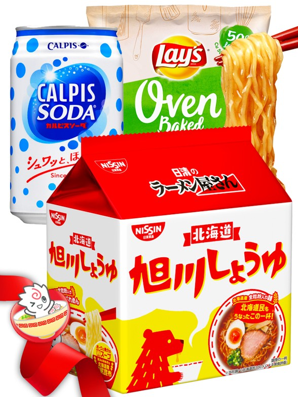 JAPONSHOP TREAT Menú Outlet Individual Nº2 Caja Sorpresa   Pedido GRATIS!
