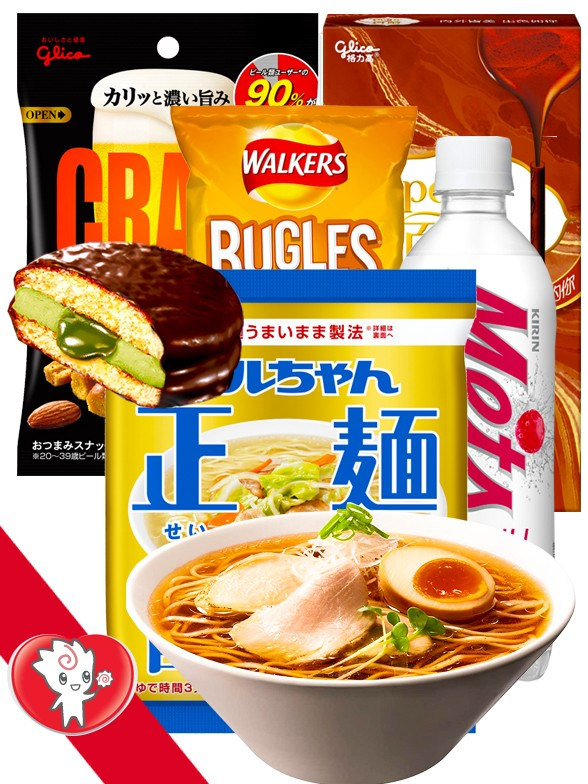 JAPONSHOP TREAT Menú Individual Nº1 PackBox   Pedido GRATIS!