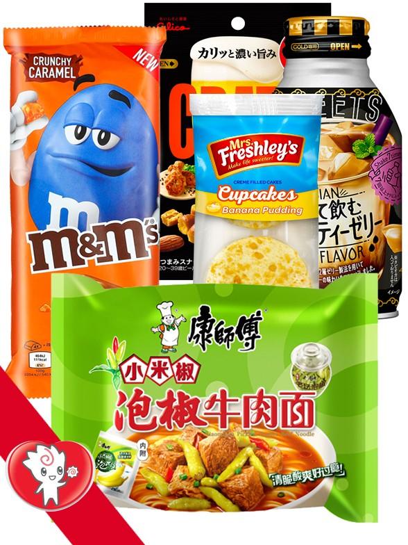 JAPONSHOP TREAT Menú Individual Nº2 Caja Sorpresa   Pedido GRATIS!