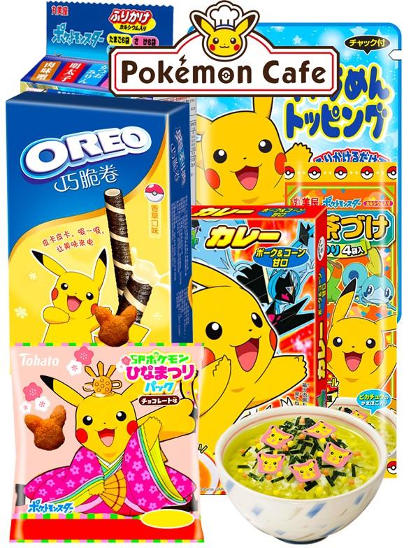 Menu Pokemon Café Restaurant Gift   Pedido GRATIS!
