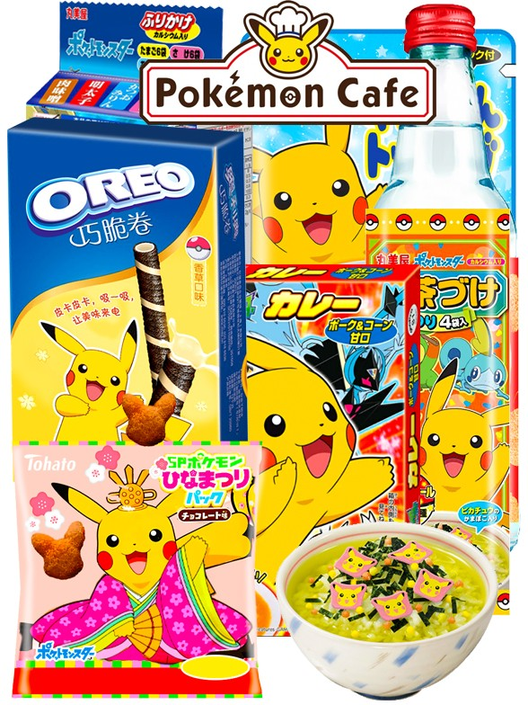 Menu Pokemon Café Restaurant Gift | Pedido GRATIS!