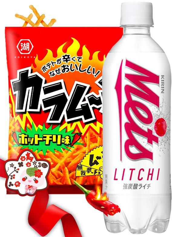 Batalla Lichi & Karamucho FIRE | Gift