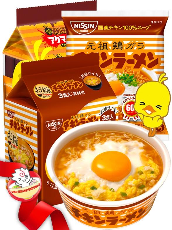 JAPONSHOP TREAT Chikin Ramen Gift PackBox   Pedido GRATIS!