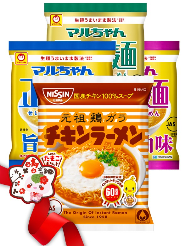 JaponShop Premium Box Ramen | Top Hits Gift Selection | Unidades