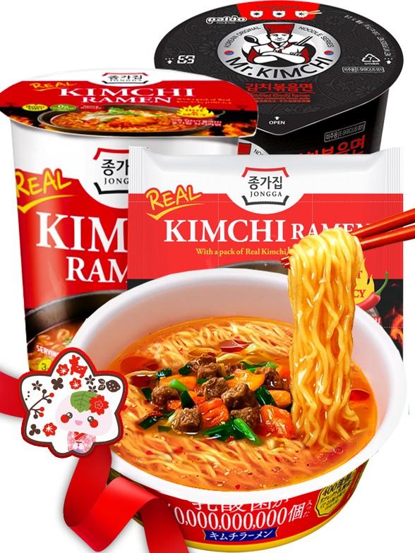 JAPONSHOP TREAT Kimchi Ramen PackBox   Pedido GRATIS!