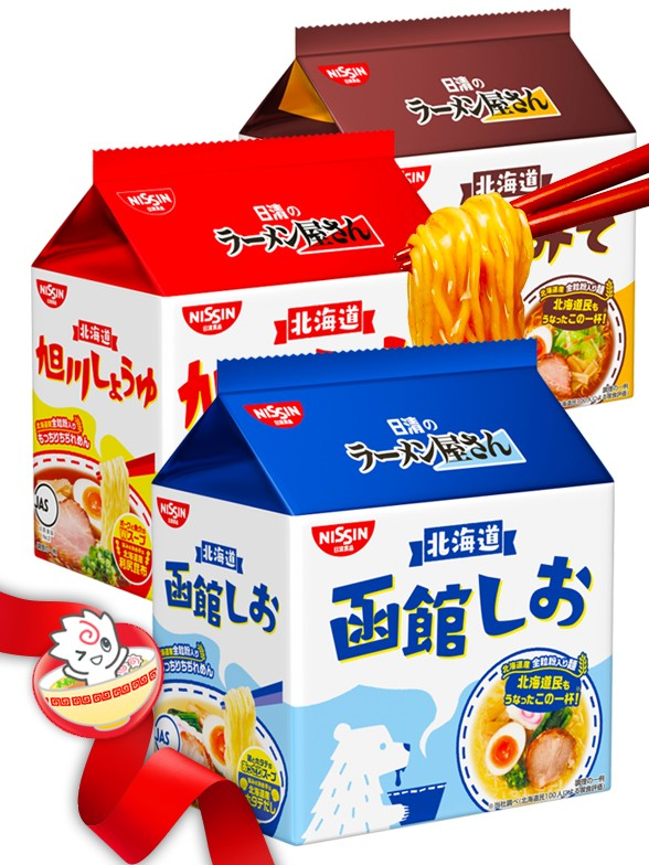 JaponShop Box Ramen Hokkaido   Top Hits Gift Selection