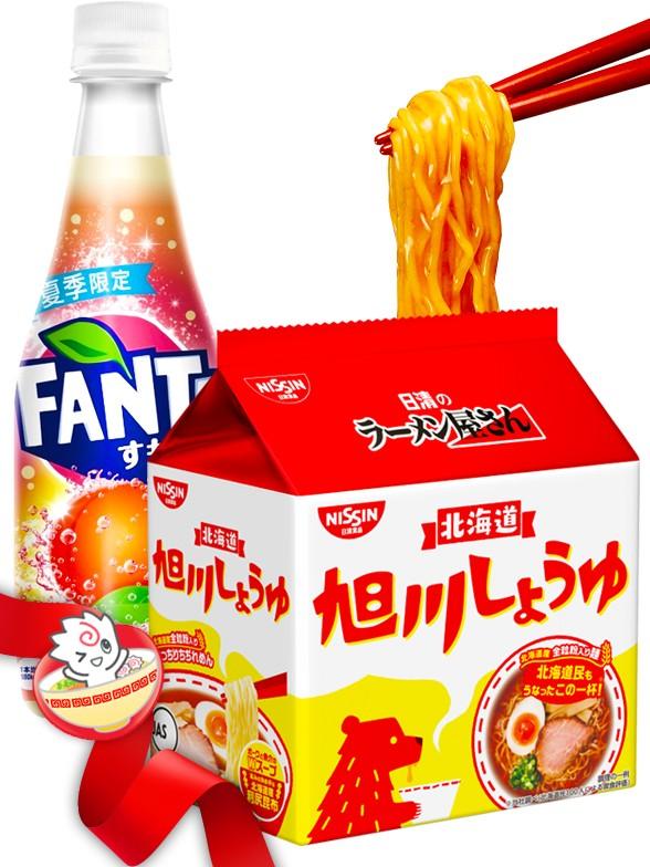 JaponShop Fanta & Ramen Hokkaido   Top Hits Gift Selection