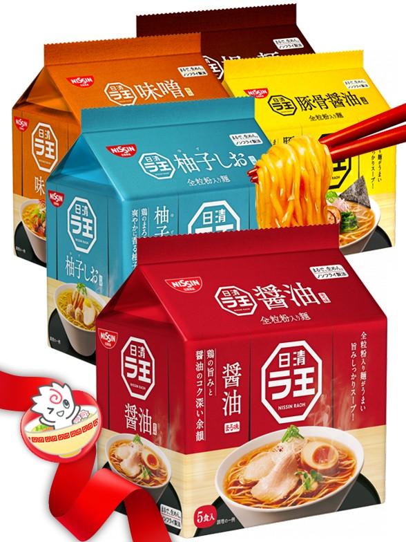 JaponShop Nihon Nissin Raoh Emperador   Top Hits Gift Selection