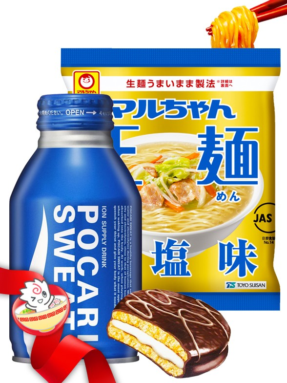 JaponShop DUO Blue Ramen   Top Hits Gift Selection