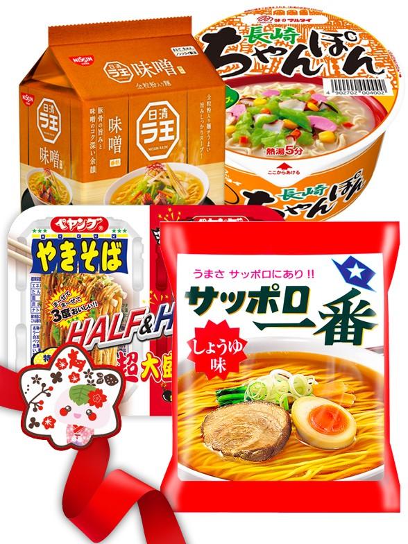 JaponShop Premium Box Ramen Golden Raoh | Top Hits Gift Selection | Unidades
