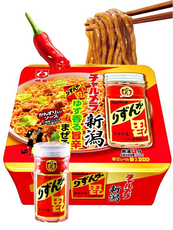 Fideos Yakisoba Chamera con Cerdo y Salsa Kanzuri Kimchi 109 grs.