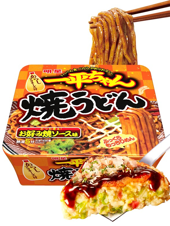 Fideos Yaki-Udon Matsuri Salsa Okonomiyaki 115 grs