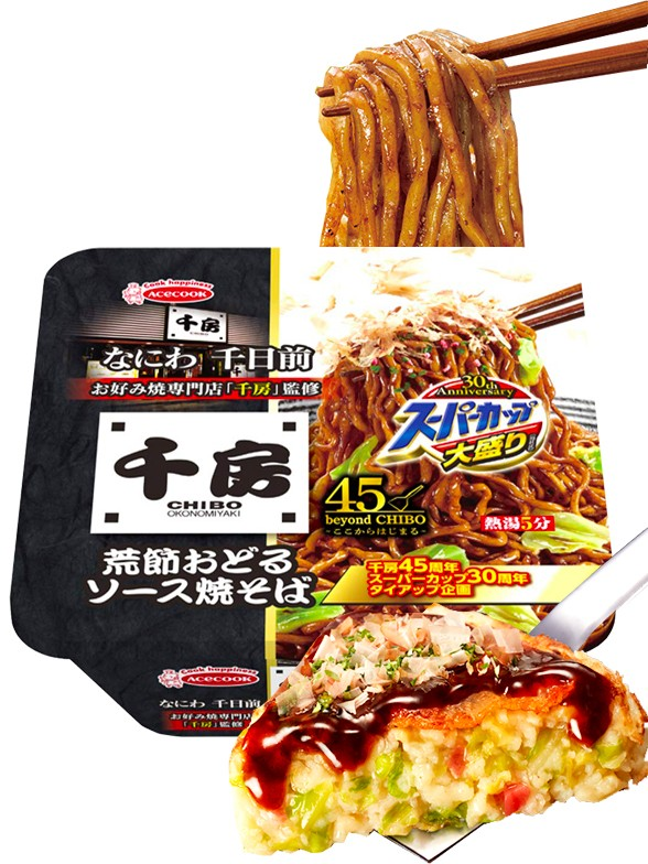 Yakisoba Estilo Okonomiyaki de Osaka 163 grs.