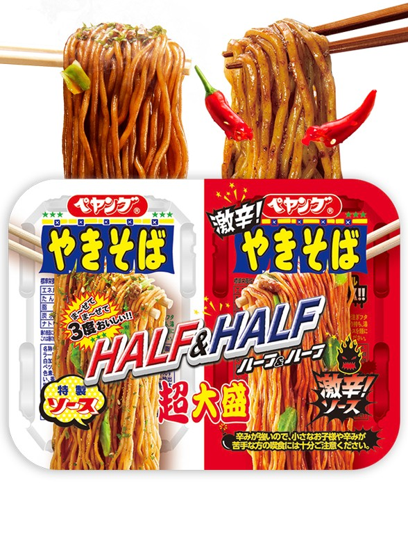 Fideos Doble Yakisoba Half & Half | Normal y Super HOT 235 grs