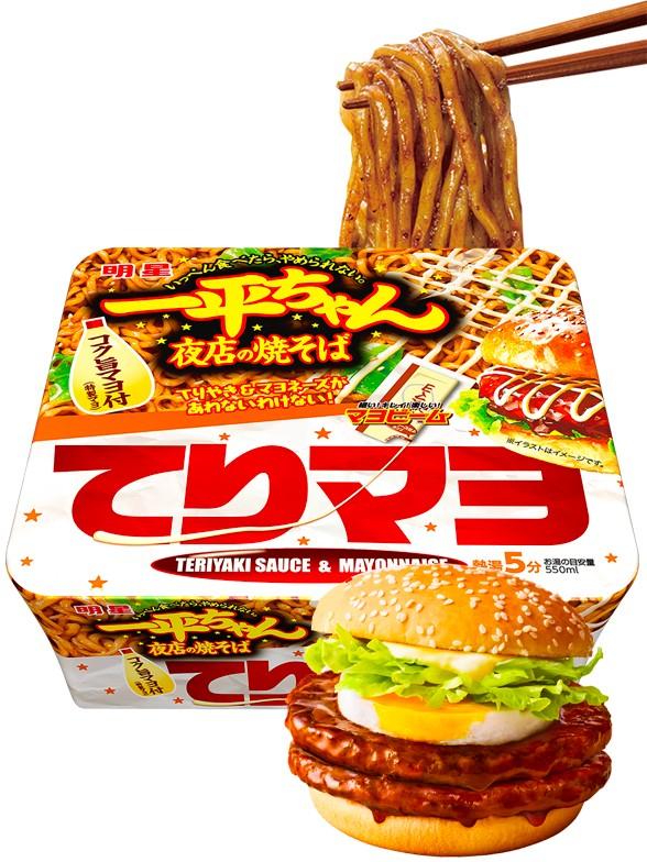 Fideos Yakisoba de Hamburguesa Teriyaki con Mayonesa 114 grs.