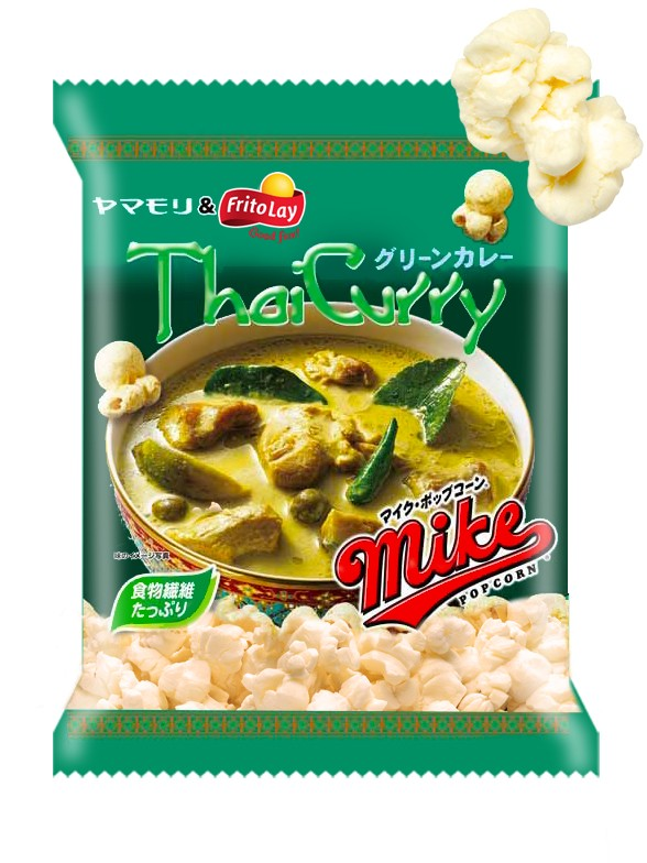 Palomitas de Maíz Sabor a Curry Verde 40 grs