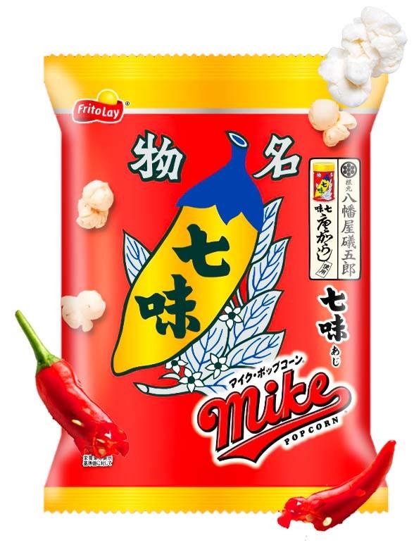 Palomitas de Maíz sabor Shichimi | Yawataya Isogoro | 45 grs.